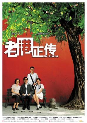 Lo kong ching chuen