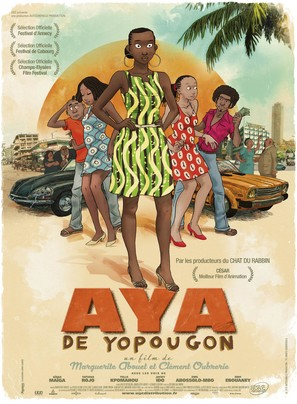 Aya de Yopougon - French Movie Poster (thumbnail)