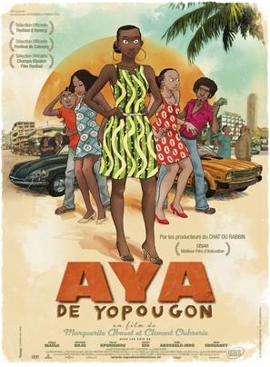 Aya de Yopougon - French Movie Poster (thumbnail)