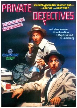 Detective School Dropouts - German Movie Poster (thumbnail)