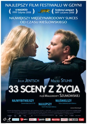 33 sceny z zycia - Polish Movie Poster (thumbnail)