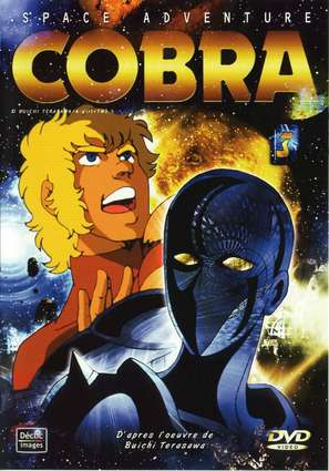 """Space Adventure Cobra"" - French Movie Cover (thumbnail)"