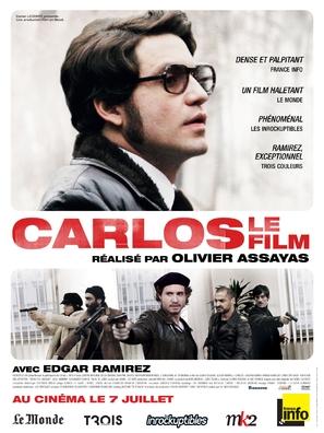 Carlos - French Movie Poster (thumbnail)