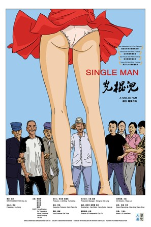 Single Man - Chinese Movie Poster (thumbnail)