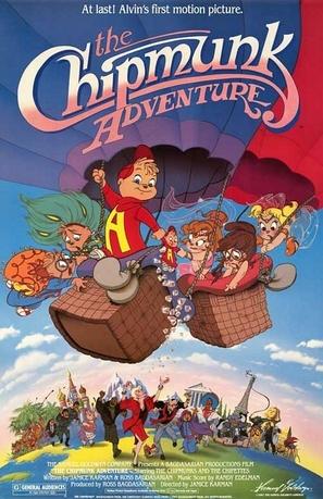 The Chipmunk Adventure - Movie Poster (thumbnail)