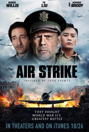 Air Strike - Movie Poster (thumbnail)
