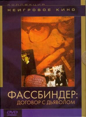 Ich will nicht nur, daß ihr mich liebt - Der Filmemacher Rainer Werner Fassbinder - Russian Movie Cover (thumbnail)