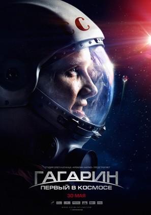 Gagarin: Pervyy v kosmose - Russian Movie Poster (thumbnail)