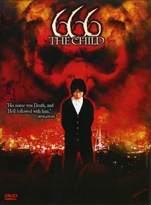 666: The Child - DVD cover (thumbnail)
