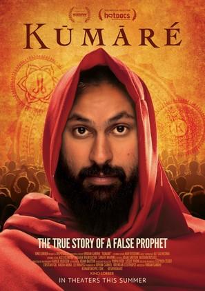 Kumaré - Movie Poster (thumbnail)