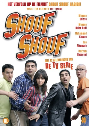 """Shouf shouf!"" - Dutch Movie Cover (thumbnail)"