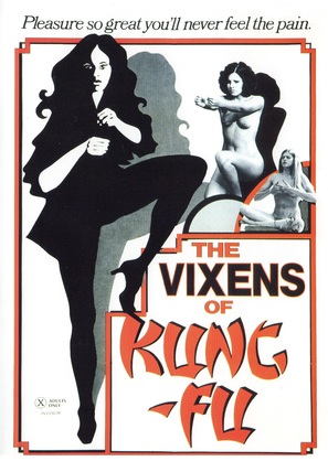 The Vixens of Kung Fu (A Tale of Yin Yang)