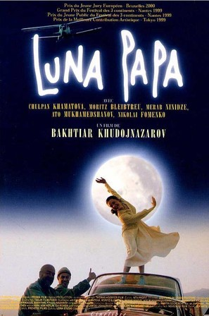 Luna Papa - French Movie Poster (thumbnail)