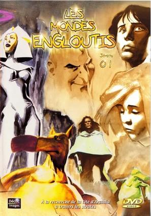 """Les mondes engloutis"" - French DVD movie cover (thumbnail)"