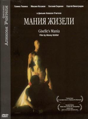 Maniya Zhizeli