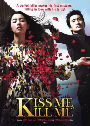 Kiss Me, Kill Me - Movie Poster (thumbnail)
