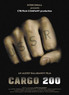 Gruz 200 - Movie Poster (thumbnail)