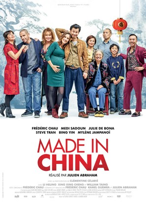 Made in China - French Movie Poster (thumbnail)