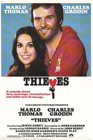 Thieves - Movie Poster (thumbnail)