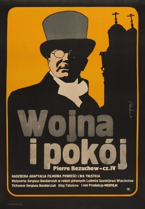 Voyna i mir IV: Pierre Bezukhov - Polish Movie Poster (thumbnail)