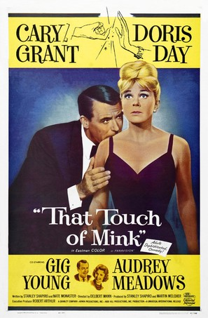 That Touch of Mink - Theatrical movie poster (thumbnail)