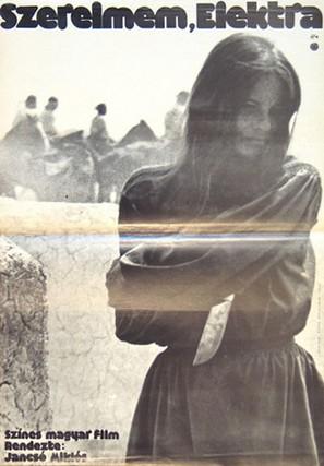 Szerelmem, Elektra - Hungarian Movie Poster (thumbnail)