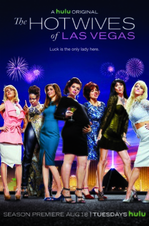 """The Hotwives of Las Vegas"" - Movie Poster (thumbnail)"