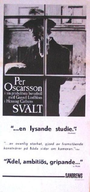 Sult - Swedish Movie Poster (thumbnail)