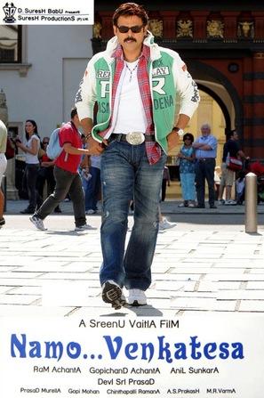 Namo Venkatesha - Indian Movie Poster (thumbnail)