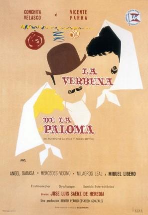 Verbena de la Paloma, La
