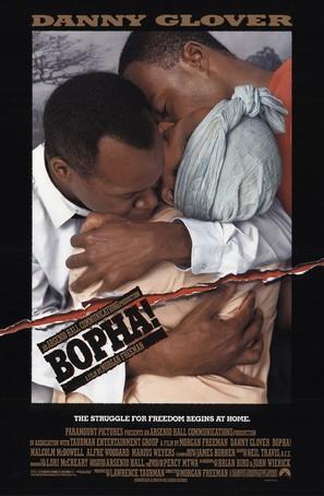 Bopha! - Movie Poster (thumbnail)