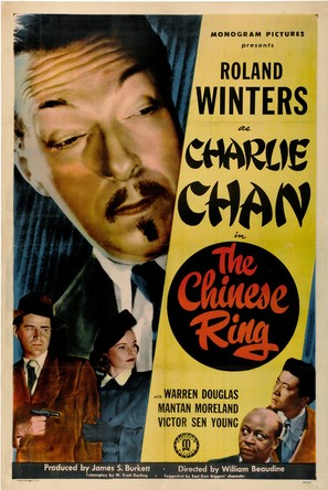 The Chinese Ring - Movie Poster (thumbnail)