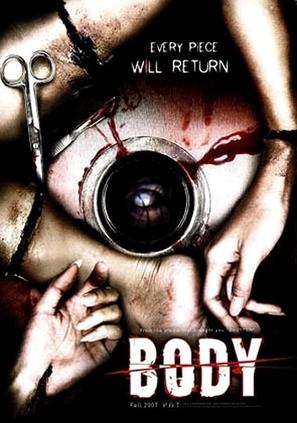 Body sob 19 - poster (thumbnail)