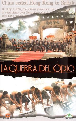 Yapian zhanzheng - Spanish Movie Cover (thumbnail)
