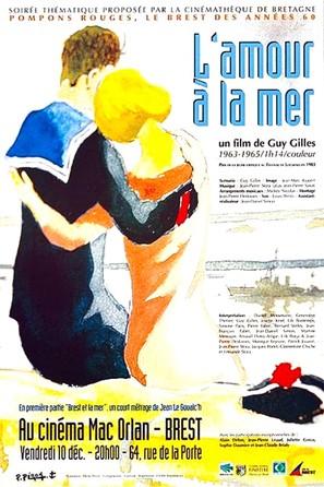 L'amour à la mer - French Movie Poster (thumbnail)