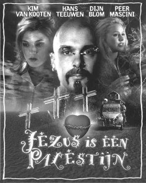 Jezus is een Palestijn - Dutch poster (thumbnail)