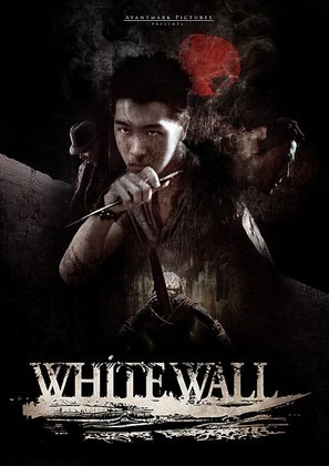 White Wall - Movie Poster (thumbnail)