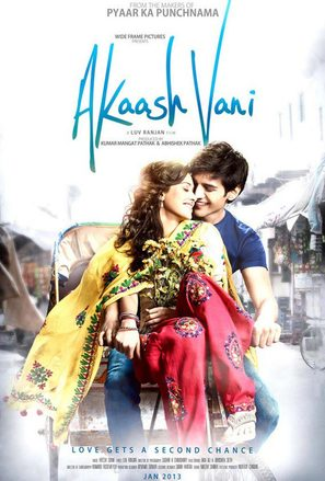 Akaash Vani - Indian Movie Poster (thumbnail)