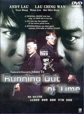 Am zin - Hong Kong DVD movie cover (thumbnail)