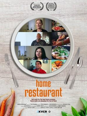 Home Restaurant - Movie Poster (thumbnail)
