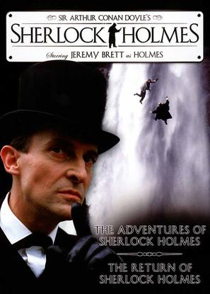 """The Adventures of Sherlock Holmes"" - Movie Cover (thumbnail)"