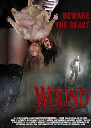 Wound - New Zealand Movie Poster (thumbnail)