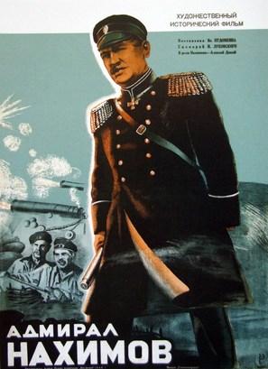 Admiral Nakhimov - Soviet Movie Poster (thumbnail)