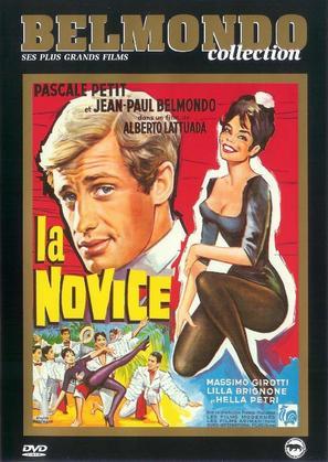 Lettere di una novizia - French DVD cover (thumbnail)