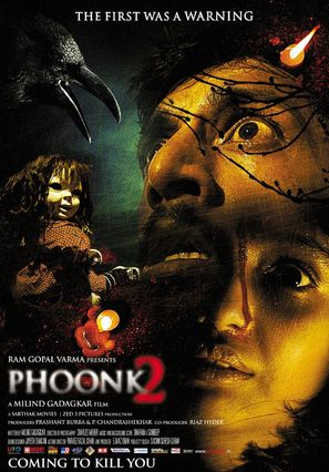 Phoonk 2 - Indian Movie Poster (thumbnail)