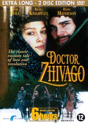 Doctor Zhivago - Dutch DVD movie cover (thumbnail)