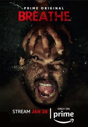 """""""Breathe"""" - Movie Poster (thumbnail)"""