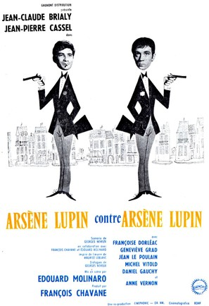 Arsène Lupin contre Arsène Lupin - French Movie Poster (thumbnail)