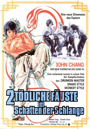 Hou hsing kou shou - German Movie Poster (thumbnail)