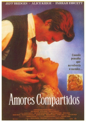 See You in the Morning - Spanish Movie Poster (thumbnail)